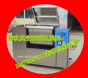 100公斤四袋面真空和面机水饺专用设备