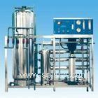 海口学校工厂直饮纯水设备,家庭直饮水机