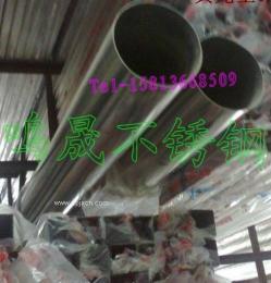 食品机械设备不锈钢制品管