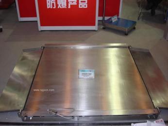 上海地磅|上海电子秤|上海台秤|上海防爆秤