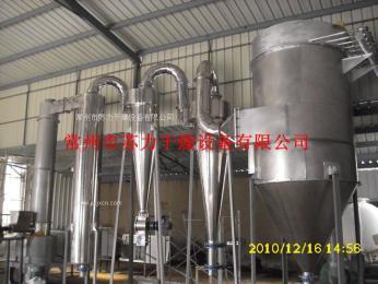 硬脂酸锌烘干机,硬脂酸锌干燥机 产品图片