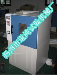 橡胶老化试验箱,GB3512,橡胶热空气老化试验方法,电气绝缘线缆老化箱,高温老