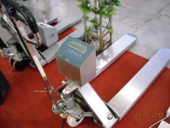 不锈钢叉车电子秤、不锈钢液压叉车秤