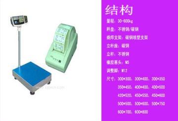 电子台秤、带打印电子台秤、可打印电子台秤