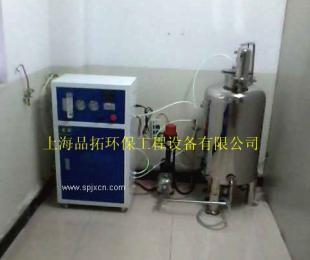 100升生化仪配套制水机