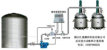 反应釜加料尽量控制系统