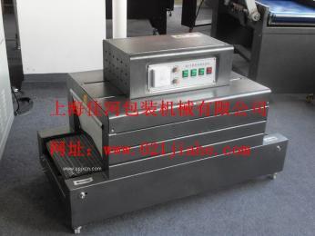 BS-400盒子包裝膜熱收縮包裝機