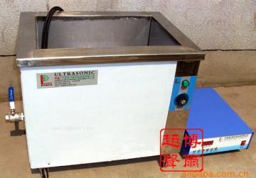 不锈钢管件超声波清洗机