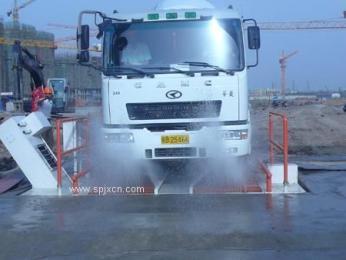 西安全自动工程车辆冲洗机专业生产厂家龙华杰机械新报价