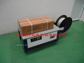 SP-3上海捆扎打包机
