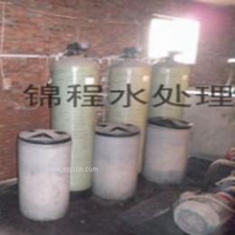 河北锅炉软化水设备