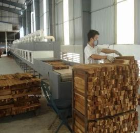 微波木方干燥设备