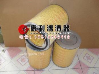 711632E1-2117151復盛空壓機空氣過濾器