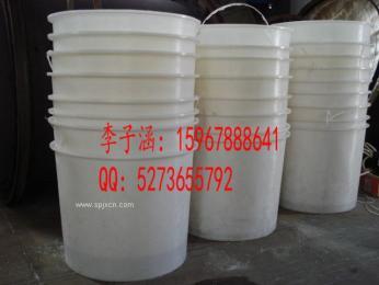 出售食品加工桶 储存罐 发酵罐