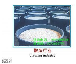 米醋储罐 食品发酵桶 食品加工桶 搅拌罐 泡菜桶