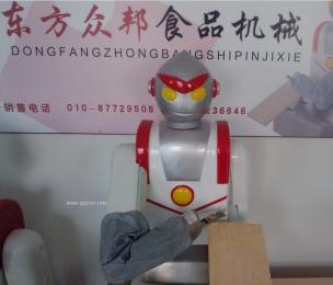 奥特曼多功能自动机器人削面机