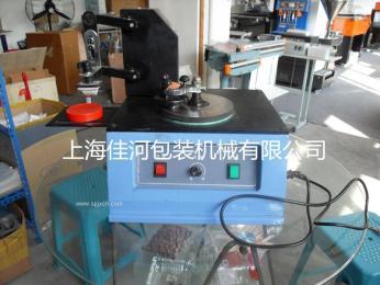 瓶盖生产日期打印机