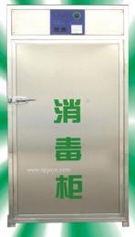 广州食品厂臭氧消毒机】 广州食品包材臭氧全力发生器