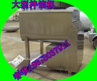 真空拌餡機|雙絞籠拌餡機|小型拌餡機報價|拌餡機操作