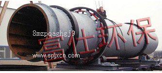 FSWH單筒臥式烘干機