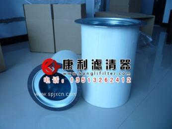康利供應1613750200阿特拉斯油分