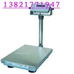 30 千克台秤,75公斤防水电子地磅专卖