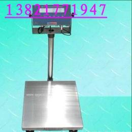 天津30千克电子台秤专卖