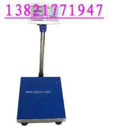 天津亚津200kg带打印电子平台秤,350kg台秤专卖