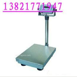 天津75公斤不锈钢电子秤,200kg防水电子秤专卖