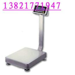 郑州75公斤不锈钢电子台秤,防水电子台秤专卖