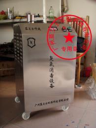 食品消毒机,臭氧机,餐厅卫生间臭氧机