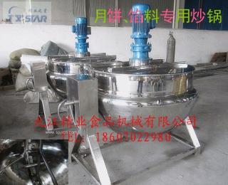 可倾电加热搅拌夹层锅、夹层蒸煮锅、