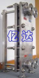 辽宁YDA板式换热器M10-80