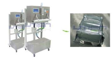 供应大塑料制品真空包装机