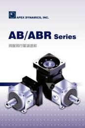 供应台湾APEX伺服减速机