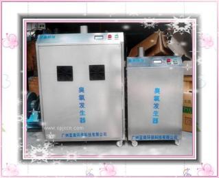移动臭氧机,5G臭氧消毒机,臭氧发生器