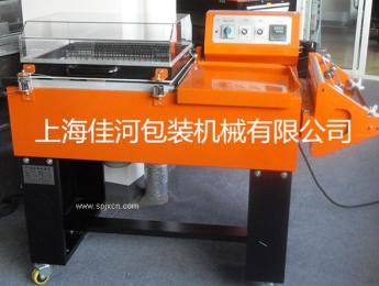 二合一型热收缩包装机