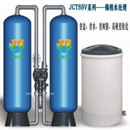 大同鍋爐軟化水設備 全自動軟水器