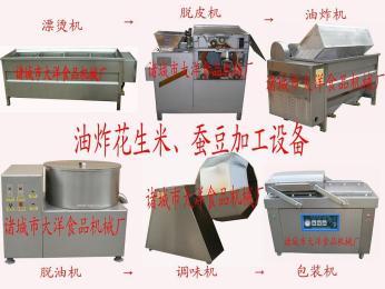 蚕豆油炸机械设备 蚕豆加工设备 油炸蚕豆机械