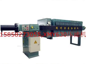 板框压滤机型号630型