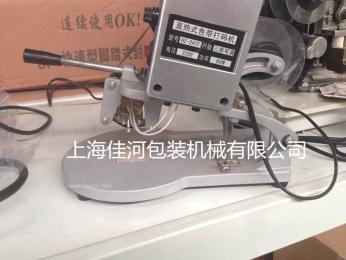 手动色带生产日期打码机