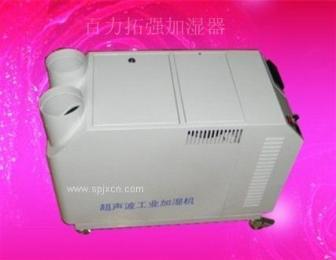*超声波工业加湿器海量批发
