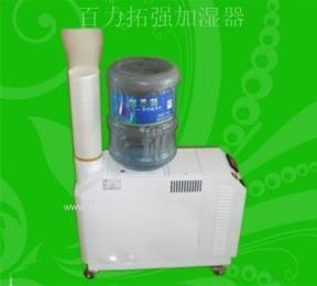 洁净加湿型超声波桶装水加湿器厂家直销