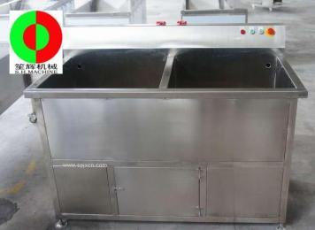 提供笙辉牌双缸消毒洗菜机QX-2