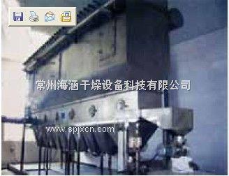 内热式流化床干燥机价格
