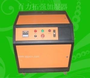 新款高压微雾降温加湿器专业生产