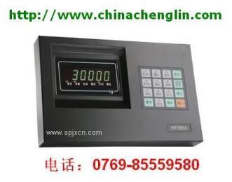 HT9800-C7稱重顯示器