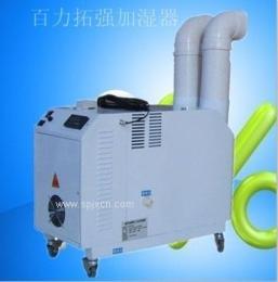 专业负离子超声波加湿器现货供应