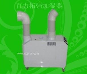 冷藏保鲜用气调库加湿器,*超声波加湿器品牌大全