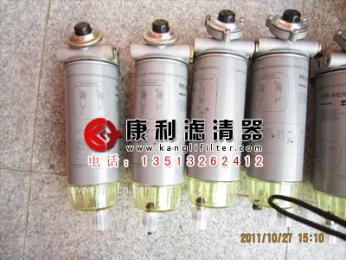 奔馳泵車鋁坐油水分離器總成